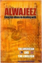 Alwajeez Concise Ideas In Dealing With The American