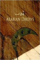 Arabian Dhows‎