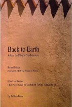 Back to Earth‎