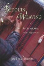Bedouin Weaving, of Saudi Arabia and its Neighbours‎