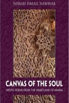 ‎Canvas of The Soul‎