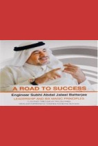 A Road to Success‎