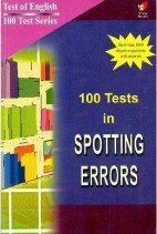100 Tests in Spotting Errors