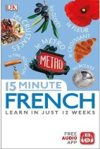 15-Minute, French