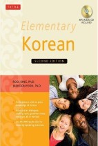 ‎Elementary Korean, ‎2‎nd Edition‎