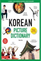 ‎Korean Picture Dictionary‎