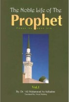 Noble Life of The Prophet, Peace be Upon Him